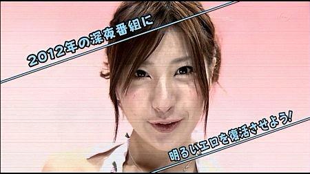 f:id:da-i-su-ki:20120501000306j:image