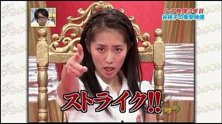f:id:da-i-su-ki:20120501003612j:image