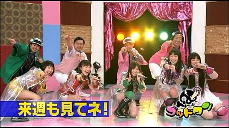 f:id:da-i-su-ki:20120501004236j:image