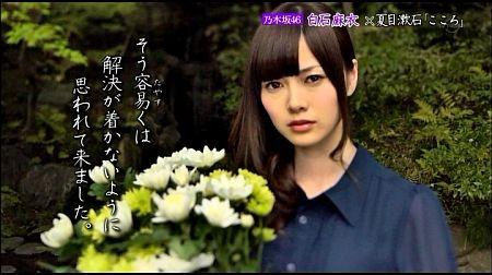 f:id:da-i-su-ki:20120501013455j:image