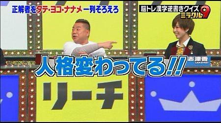 f:id:da-i-su-ki:20120501112900j:image