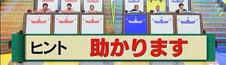 f:id:da-i-su-ki:20120501112902j:image