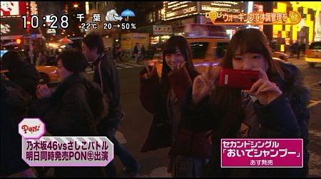 f:id:da-i-su-ki:20120501121017j:image