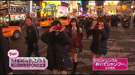 f:id:da-i-su-ki:20120501121018j:image