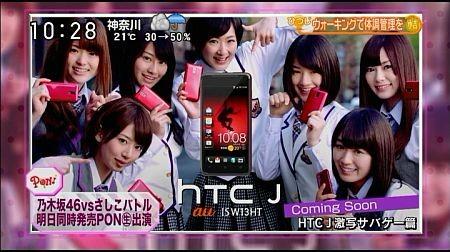 f:id:da-i-su-ki:20120501121019j:image