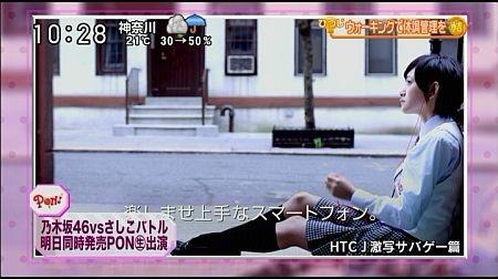 f:id:da-i-su-ki:20120501121020j:image