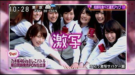 f:id:da-i-su-ki:20120501121021j:image