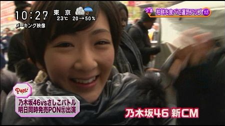 f:id:da-i-su-ki:20120501121022j:image