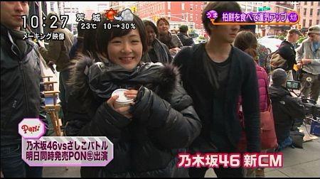 f:id:da-i-su-ki:20120501121023j:image