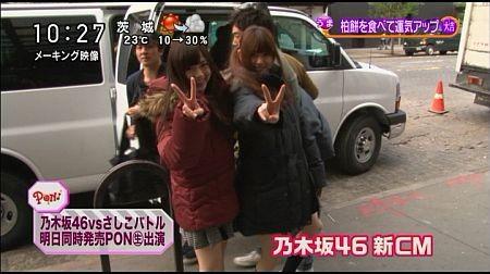 f:id:da-i-su-ki:20120501121024j:image