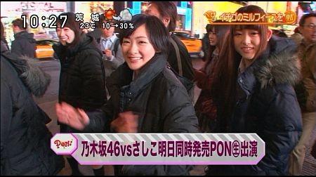 f:id:da-i-su-ki:20120501121025j:image