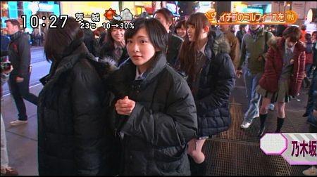 f:id:da-i-su-ki:20120501121026j:image