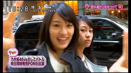f:id:da-i-su-ki:20120501121044j:image
