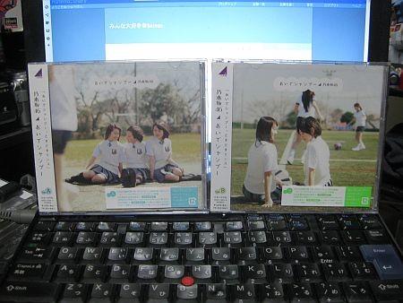 f:id:da-i-su-ki:20120501162454j:image