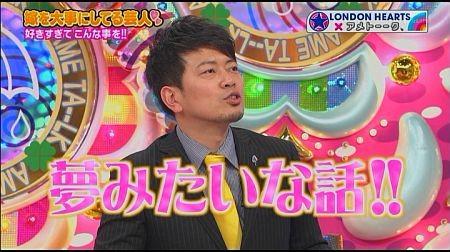 f:id:da-i-su-ki:20120501215838j:image
