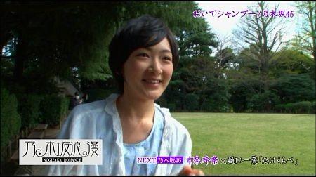 f:id:da-i-su-ki:20120502010416j:image