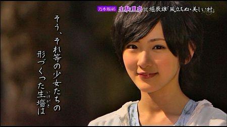 f:id:da-i-su-ki:20120502010417j:image
