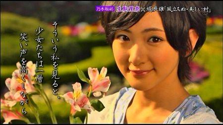 f:id:da-i-su-ki:20120502010418j:image