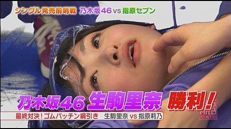 f:id:da-i-su-ki:20120502023706j:image