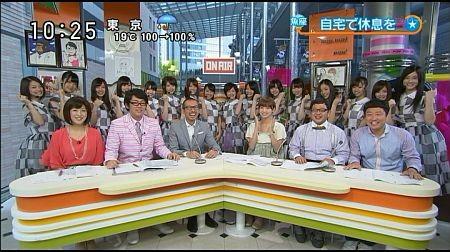 f:id:da-i-su-ki:20120502103622j:image