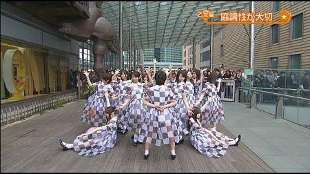 f:id:da-i-su-ki:20120502105117j:image