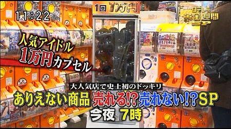 f:id:da-i-su-ki:20120502112947j:image
