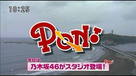 f:id:da-i-su-ki:20120502113343j:image