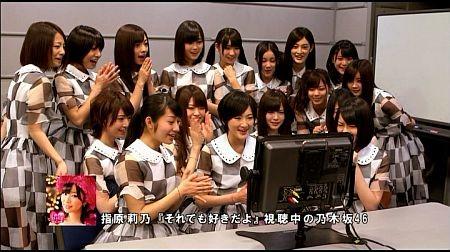 f:id:da-i-su-ki:20120502144536j:image