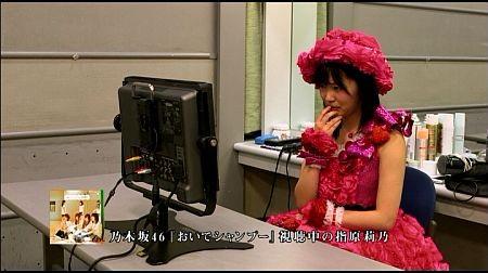 f:id:da-i-su-ki:20120502144538j:image