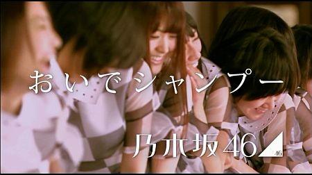 f:id:da-i-su-ki:20120502144635j:image