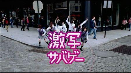 f:id:da-i-su-ki:20120502151533j:image