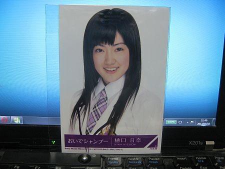 f:id:da-i-su-ki:20120502225520j:image