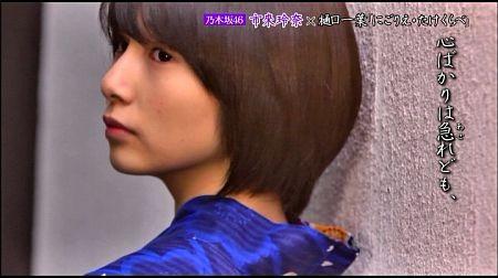f:id:da-i-su-ki:20120503012311j:image