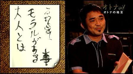 f:id:da-i-su-ki:20120503021151j:image