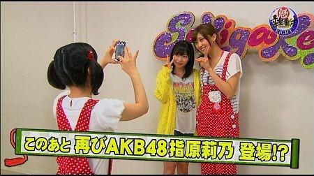 f:id:da-i-su-ki:20120503031024j:image