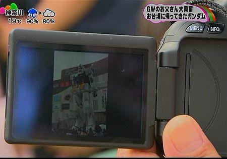 f:id:da-i-su-ki:20120503091436j:image
