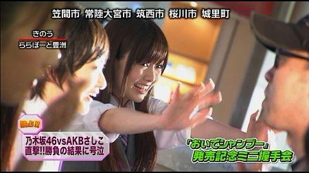 f:id:da-i-su-ki:20120503110827j:image