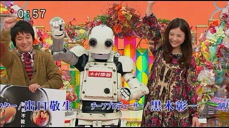 f:id:da-i-su-ki:20120503161847j:image
