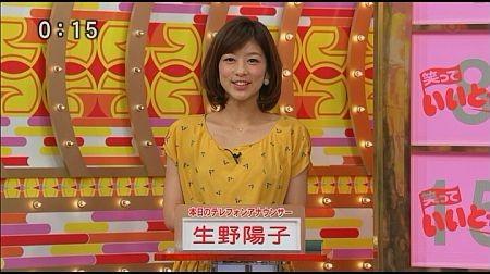 f:id:da-i-su-ki:20120503163941j:image