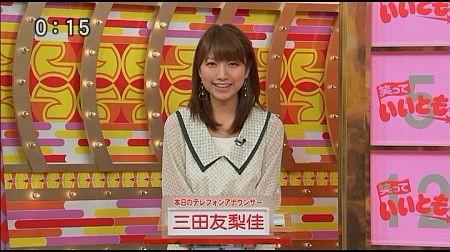 f:id:da-i-su-ki:20120503165209j:image