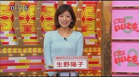 f:id:da-i-su-ki:20120503165412j:image