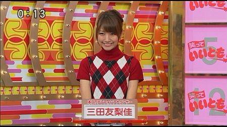 f:id:da-i-su-ki:20120503165531j:image