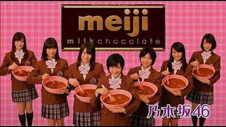 f:id:da-i-su-ki:20120503165716j:image