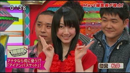 f:id:da-i-su-ki:20120503183001j:image