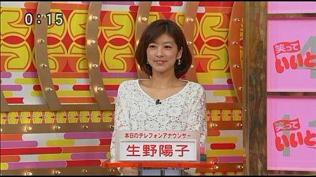 f:id:da-i-su-ki:20120503183946j:image
