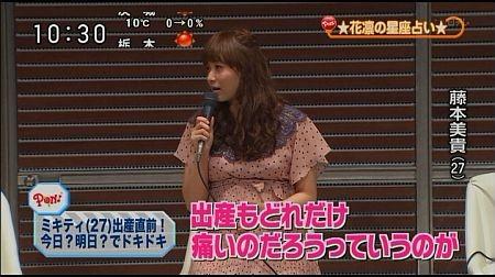 f:id:da-i-su-ki:20120503195310j:image