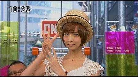 f:id:da-i-su-ki:20120503200035j:image