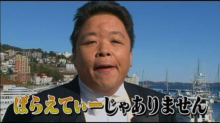 f:id:da-i-su-ki:20120503205603j:image