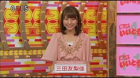 f:id:da-i-su-ki:20120503215452j:image