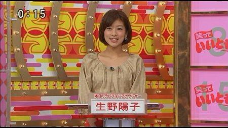 f:id:da-i-su-ki:20120503220322j:image